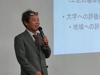 安渓教授2.jpg
