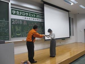 pic2_summit2018spring(小).jpg
